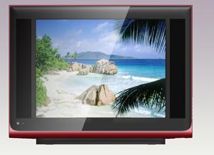 Colour Television (HZJ-F4)