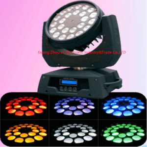 24PCS 12W RGBW 4in1 LED Moving Head Wash Zoom Light pictures & photos