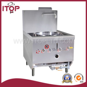 Gas Dim Sum Steamer (YRCCR-1G) pictures & photos