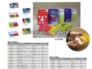 Sticky Notes (1121063 - 1121076)