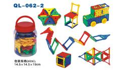 Toy (062-2)