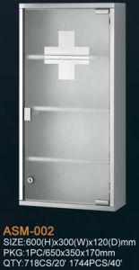 Medicine Cabinet (ASM-002)