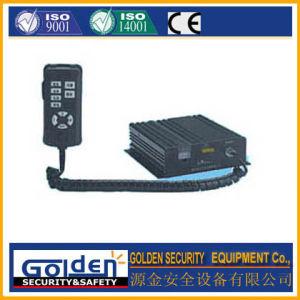 Siren (CJB-GRT-010)