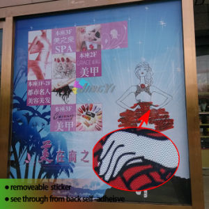 High Quality Perforated Vinyl One Way Vision, Printable Window Vinyl Sticker pictures & photos