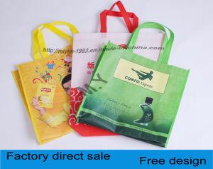 Customized Woven Portable Non-Woven Bags, Sewing a Shopping Bag pictures & photos