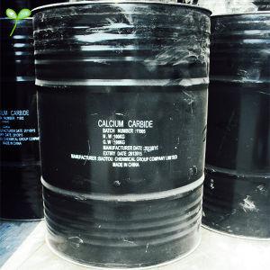 Superwhite Coated Powder Calcium Carbonate pictures & photos