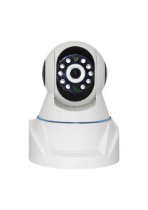 Wireless Alarm System IP Camera Alarm with Application All in One pictures & photos