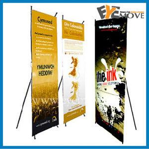 Advertising X Banner (XB#2509)