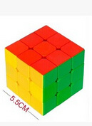 Third-Order Super-Durable with Vivid Colors 3X3 Magical Cube Puzzle Toy