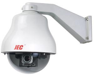 Security Pan Tilt Dome CCTV Camera (J-DP-5119) pictures & photos