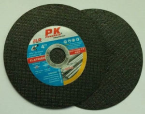 Abrasive Cutting Wheel 105*1.2*16 Supplier in China