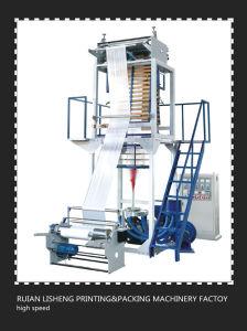 PE Plastic Film Blowing Machine pictures & photos