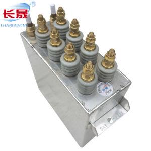 Rfm0.75-1500-0.5s Polypropylene Film Capacitor pictures & photos