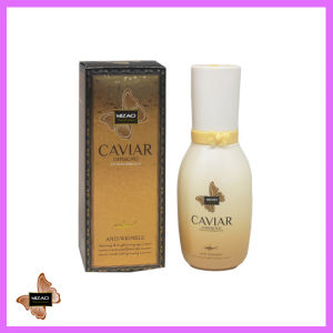 Anti-Wrinkle Caviar Ginseng Revitalizing & Firming Essence Eye Cream pictures & photos