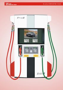 Fuel Dispenser - 1 pictures & photos