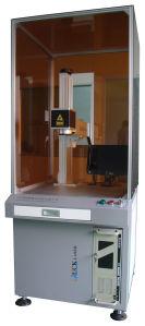 20W Protection Shelter Fiber Laser Marking Machine (QL-FL20)