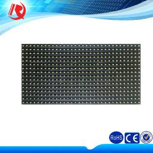 P10 Outdoor Waterproof Display Panel pictures & photos