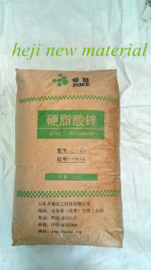 Rubber Additives Calcium Stearate pictures & photos