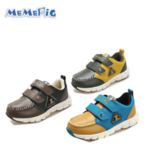 Memepig Between Boy Students Wear Sneakers Shoes Small Children Breathe Freely Hook & Loop Shoes Sneakers to Winter