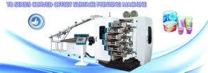 Offset Cup Printing Machine pictures & photos
