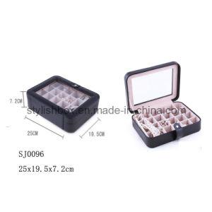 Small PU Leather Jewelry Storage Box (SJ0096)