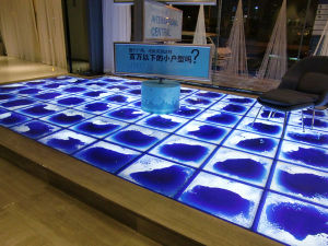 Blue Liquid Eco Floor Tile, Interactive Floor Panel
