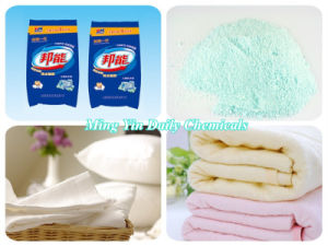 Soap Powder in Plastic Bag Packing-Myfs274 pictures & photos