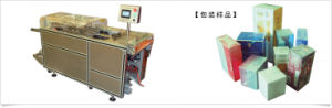 Semi-Auto Ellophane Overwrapping Machine (SY-180) pictures & photos