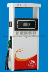 Oil Filling Station Single Pump Two Displays pictures & photos