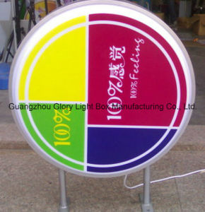 Round Light Box Acrylic Vacuum Display pictures & photos