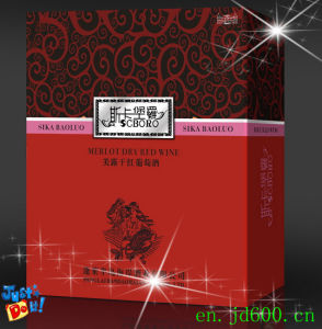 Double Bottle Red Wine Packaging Box OEM Accept pictures & photos