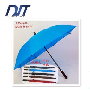 Steel Fiber Bone Groove Impact Cloth Advertising Umbrella Straight Umbrella