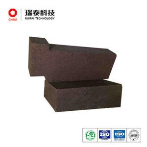 Innovative Magnesia Alumina Chrome Brick