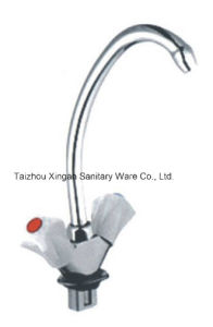 Iron Pipe Double Handle Basin Faucet (16051)