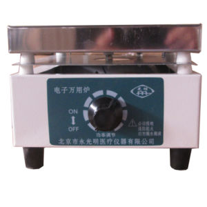Experimental Multipurpose Electronic Furnace pictures & photos