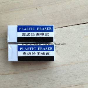 White Soft TPR Eraser, White Rubber Eraser pictures & photos