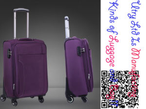 Luggage, Trolley Luggage, Trolley Set (UTLO2005)