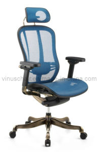 Aluminum Office Chair (VBZ1-LM-B32)