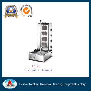Hgv-792 4-Burner Gas Shawarma Machine (HGV-792) pictures & photos