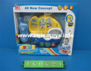 New Battery Operated Musical Instrument Plastic Toy (160621) pictures & photos