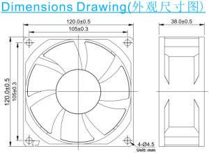 AC12038 120mm Cooling Fan 120*120*38mm Air Flow pictures & photos