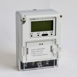 Self-Developed Ladder Pricing Fee Control Smart Energy Meter for Industiral Electricity (DDZY150C) pictures & photos