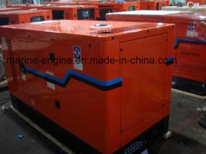 30kw Silent Cummins Diesel Generator Set with 4bt3.9-G2 Engine pictures & photos