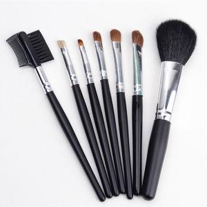 7PCS Professional Cosmetic Brush Set (TOOL-05)