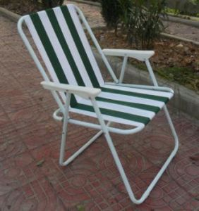 Stripe Folding Arm Outdoor Chair