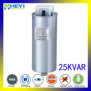 25kvar 690V Three Phase Low Voltage Power Capacitor Correction Bank pictures & photos