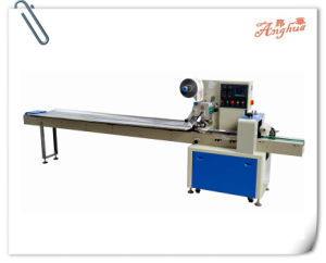 Pillow Type Bread Flow Packaging Machine (AH-450F) pictures & photos
