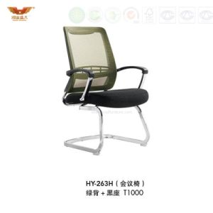 High Quality Ergonomic Mesh Boss Chair with Many Functions pictures & photos