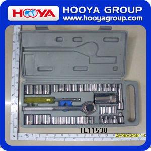 40PC Tool Set with Handle Gray Box/ Snauzer/ 3007# 0.022cbm (TL11538)