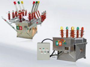 Zw8-12g Outdoor High Voltage Vacuum Circuit Breaker